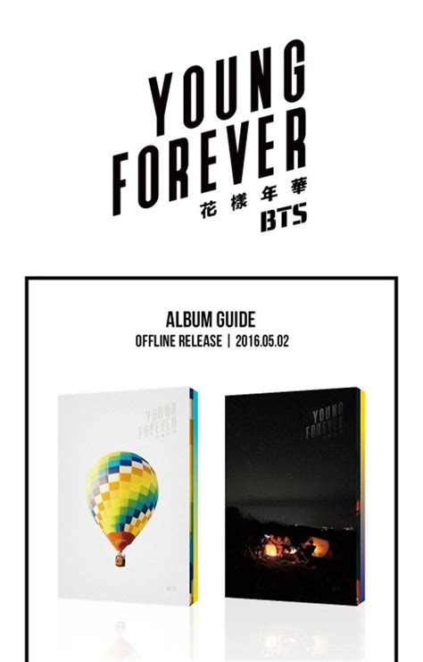 bts young forever album official bts youngforever comeback thread allkpop forums