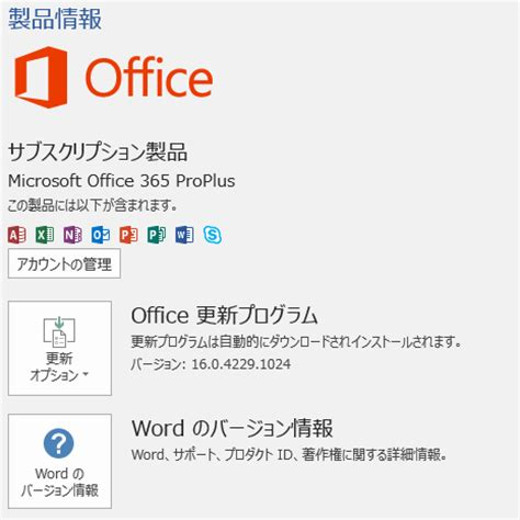 Office 365 Deployment Tool by