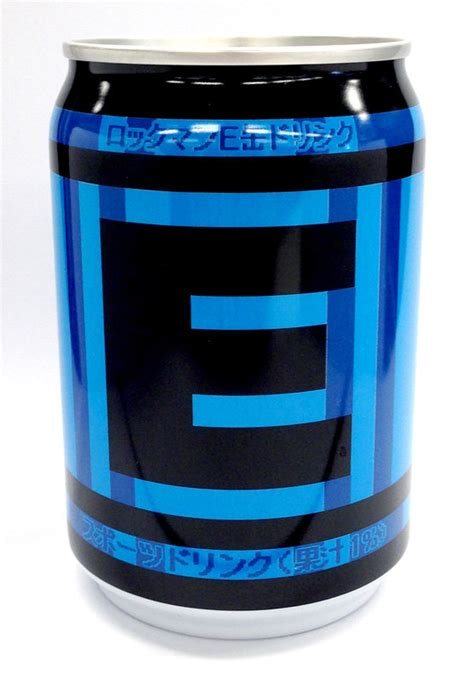 e tank energy drink these miniature foods are real to be foodamentals