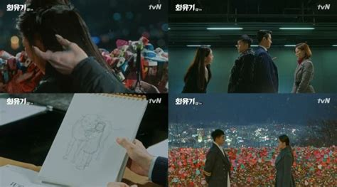 Dramacool A Korean Odyssey | a korean odyssey episode 6 engsub recap dramacool