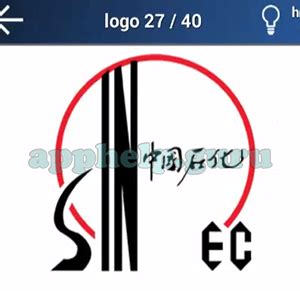 logo level 25 answers quiz logo all level 25 answers help guru