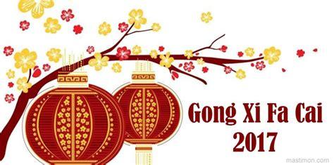 Paling Laris Kartu Ucapan Terbaru kartu ucapan selamat tahun baru imlek terbaru dengan