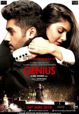genius (2018 film) wikipedia
