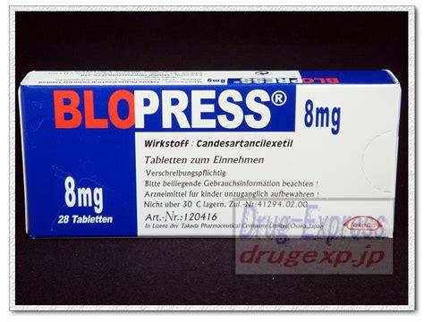 Blopress 8mg express shop blopress tablets 8mg
