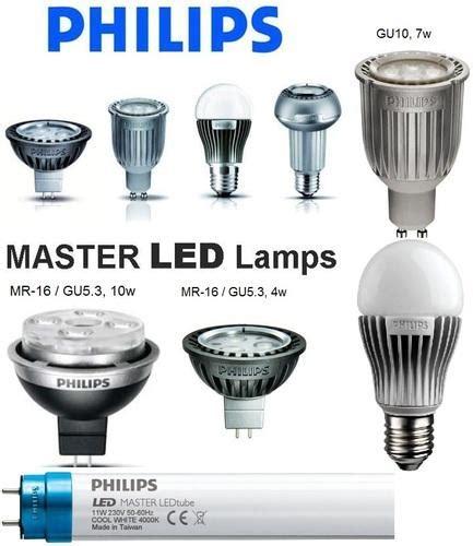 Led Lu Philips led light design philips led lights in india led outdoor