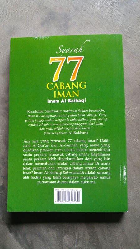Buku Original Alhamdulillah Nikmat Iman Dari Allah buku syarah 77 cabang iman toko muslim title