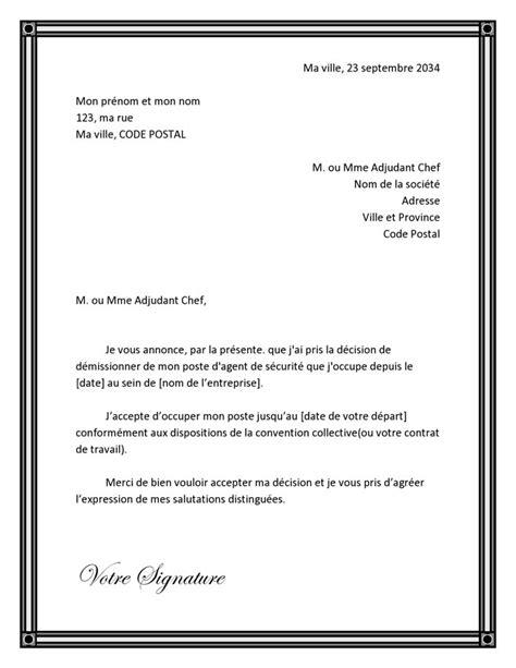 mod 232 le lettre de d 233 mission cdi remise en propre