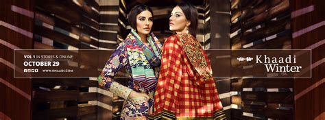 Wardrobe Designs Photos by Khaadi Winter Dresses Latest Collection 2017 2018 Stylish