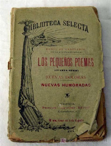 libro mundodisco 30 los pequeos los peque 241 os poemas de ram 243 n de coamor bibli comprar en todocoleccion 6431644