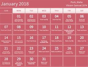 Hindu Calendar Samvat 2018 January 2018 Hindu Calendar With Tithi For Posh Maha
