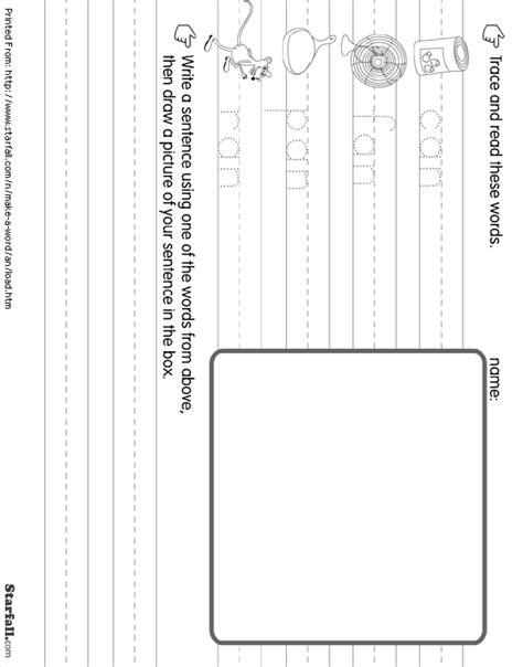 Starfall Printable Worksheets by Starfall Worksheets Wiildcreative