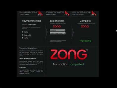 imvu credits mobile buy imvu credits with cellphone assemblage24