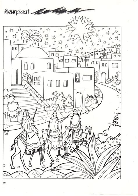 christmas  wise men christmas coloring pages