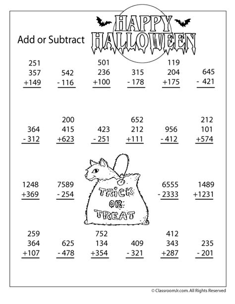 printable halloween multiplication worksheets new halloween addition and subtraction worksheets 3 and 4