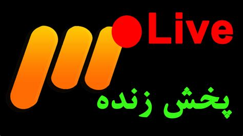 iran tv live pakhshe shabake 3 keywordtown