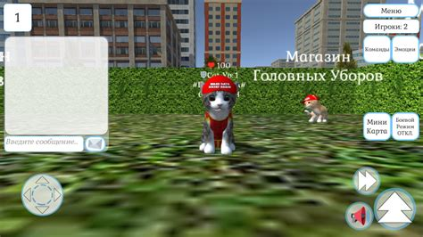 cat and puppy world скачать cat and puppy world 1 0 4 1 для android