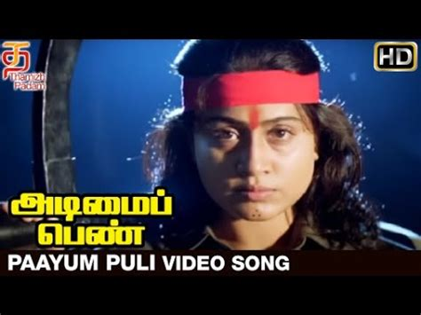 2k hd video télécharger tamil melody songs