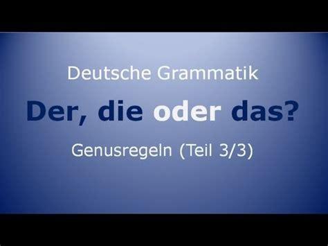 Der Die Das Büro by Lernen Grammatik Der Die Oder Das Neutrum