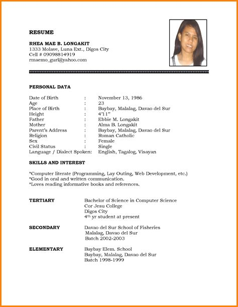 resume employment date format images of resume format resume ideas