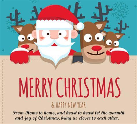 christmas party free humor pranks ecards greeting christmas is happiness free humor pranks ecards