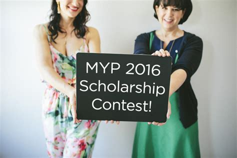 Scholarship Sweepstakes - scholarship contest myp 2016 jewelweed
