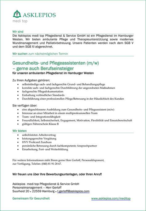 Bewerbungsschreiben Ausbildung Pflegeassistent Stellenangebot Kph 180 S Und Gpa 180 S F 252 R Den Westen Hamburg In