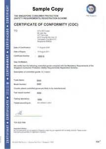 Certification Letter Cps Iium Sgs Issue Nigeria Soncap Coc Certificate Buy Sgs Inspection Certification Nigeria Soncap