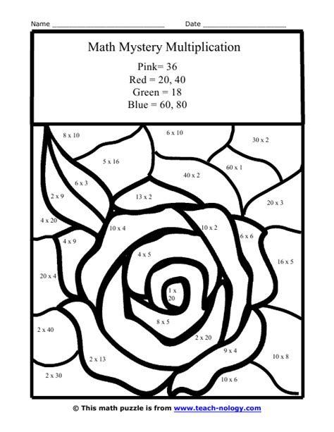 coloring multiplication worksheets free multiplication sheet coloring pages