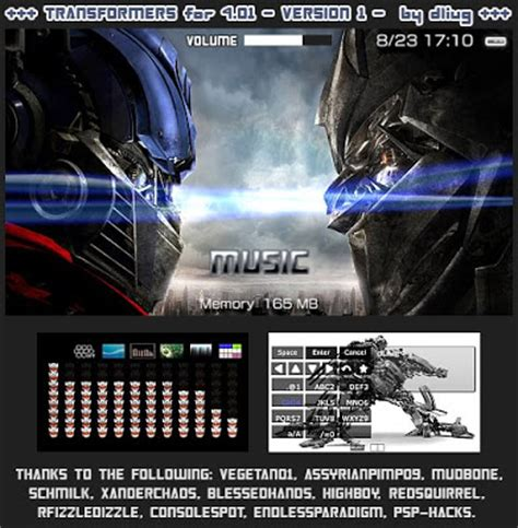 psp themes net download transformers psp themes for 4 01 with 4 05 visualizer