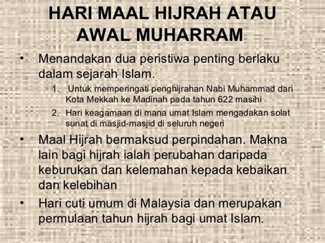 perayaan berbilang kaum di malaysia perayaan berbilang kaum di malaysia