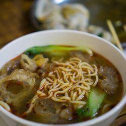 Lam Zhou Handmade Noodle - nyc in the walls cheap eats a yelp list by jocelyn k