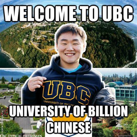 Meme Chinese - university of billion chinese memes quickmeme