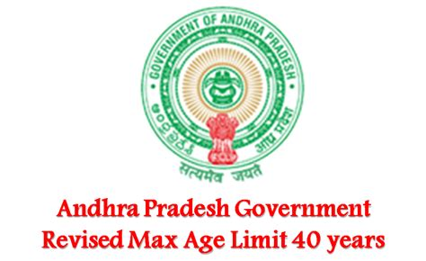 Andhra Pradesh Government For Mba andhra pradesh government increases age limit for applicants