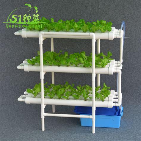 hydroponics system nft  pcs  net cup nutrient