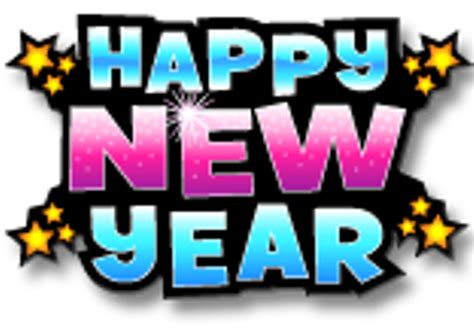 new year free png happy new year clip clipart best