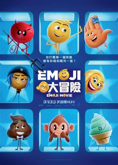 emoji the movie download hong kong poster gallery the emoji movie 2017