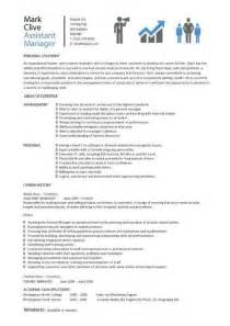 assistant manager resume retail jobs cv job