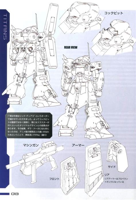 z layout definition image maeasai zeta define b jpg the gundam wiki