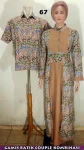 Baju Muslim Sarimbit Moderen model baju batik sarimbit muslim modern