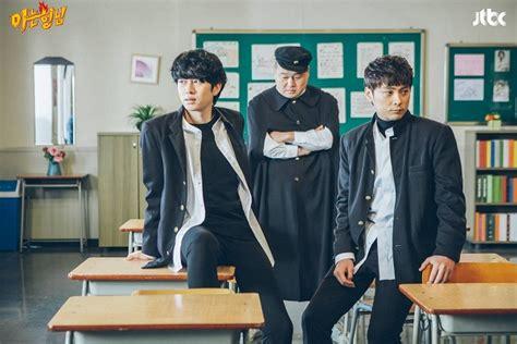 drakorindo knowing brother suju kim heechul gặp một tai nạn nhỏ tr 234 n đường ghi h 236 nh cho