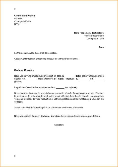 Confirmation De Stage Lettre 9 Lettre De Motivation Pour Embauche Format Lettre