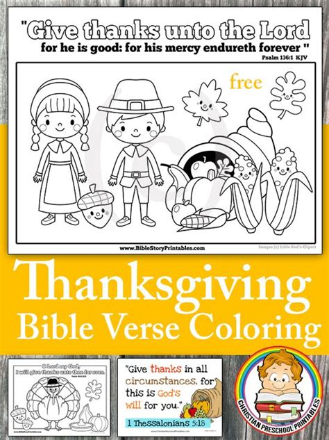 bible coloring pages thanksgiving free thanksgiving bible verse coloring pages free http