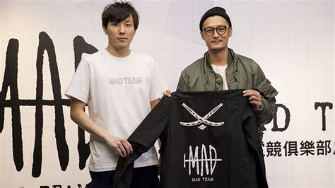 the mad dash a league teamã s pursuit of chionship books league of legends hong kong actor forms new taiwan