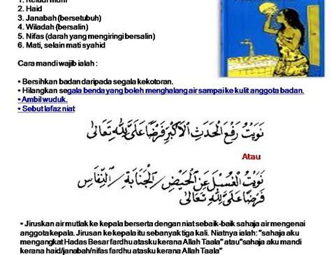 niat mandi wajib ibnu muslim persoalan mandi wajib