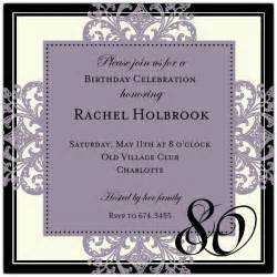 decorative square border eggplant 80th birthday invitations paperstyle