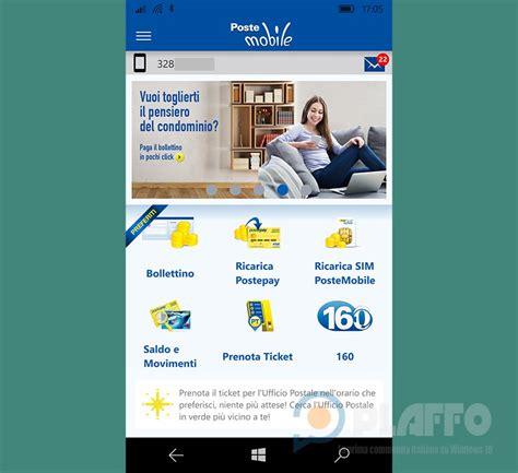 credito poste mobile l app postemobile si aggiorna ancora si passa alla