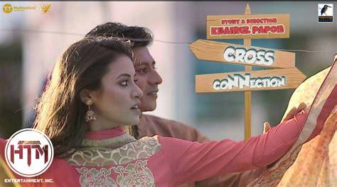 bangla natok bangla natok page 2 dhaka movie
