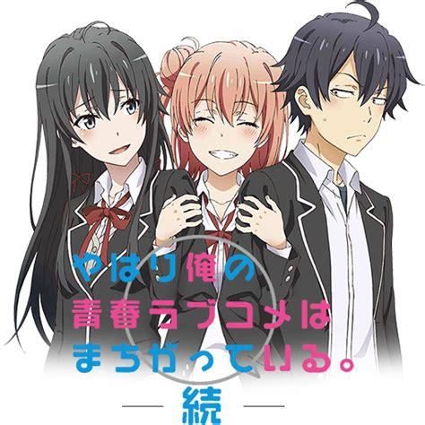 anime oregairu oregairu 2 anime icon by wasir525 on deviantart