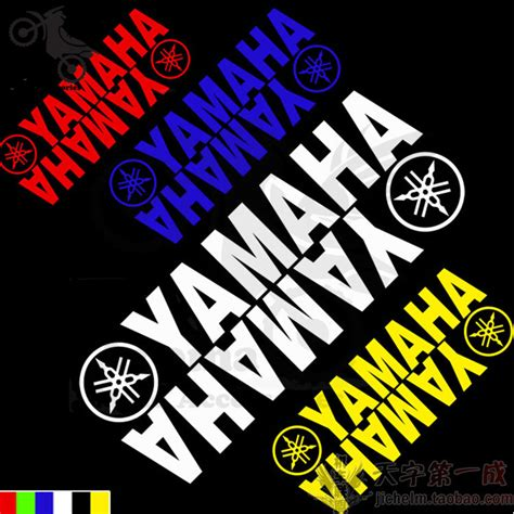 Printable Motorcycle Stickers   free shipping motorcycle stickers for yamaha logo