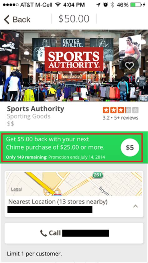 Sports Authority Gift Card Pin - chime card prepaid reloadable debit card instant cash back card